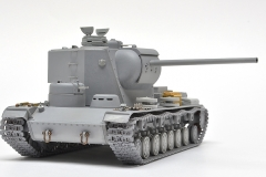KV-5-2-7